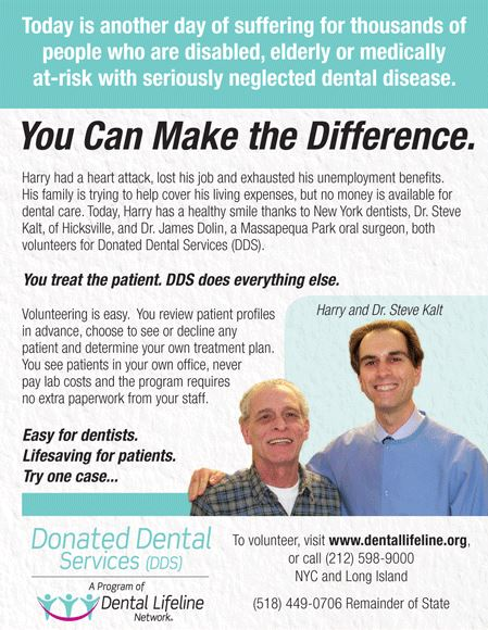 Donated Dental Services ad